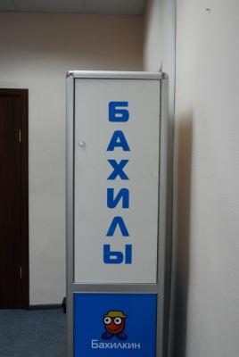 Вид справа: дверь отсека для бахил