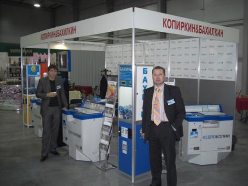 Бахилкин на выставке «ВендингЭкспоУкраина - 2008»